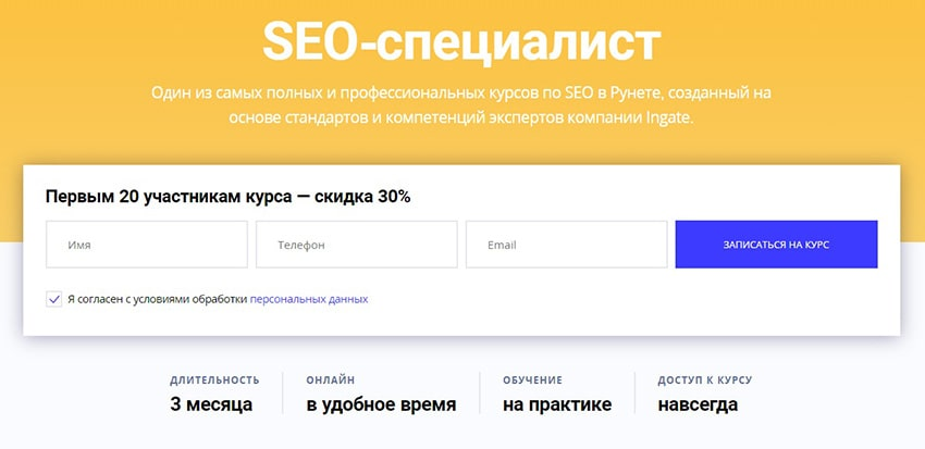 skillbox_seo